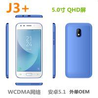 批发手机 迷你J3智能手机5.0寸QHD双卡512+4内存3G手机 外贸欧洲