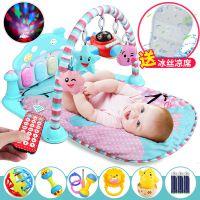 新生婴儿遥控脚踏琴健身架游戏毯宝宝音乐早教益智玩具可充电