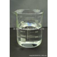 三木SM1046高温树脂 丙烯酸改性有机硅树脂 自干高温漆树脂
