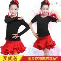 新款拉丁舞蹈裙儿童拉丁舞服装女童舞蹈短袖练功服演出服春季长袖