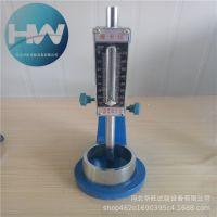 厂家直销 水泥稠度及凝结时间测定仪 水泥维卡仪 初凝终凝针