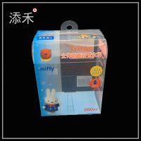 源头上海厂家PVC 塑料包装盒 可定制透明PET PP 胶盒奶瓶UV印刷