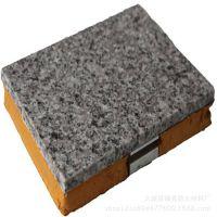 保温装饰一体化板 新型外墙保温一体板 真石漆保温一体板