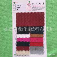厂家直销供应 PU编织纹皮革 箱包手袋皮革面料