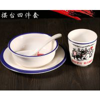 复古仿瓷密胺餐具火锅四件套餐厅碗盘碟杯摆台套装餐具碗筷勺包邮