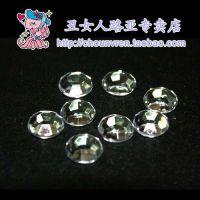666靓眼路亚钻石眼 钻石眼 铁板铅鱼专用 9mm适用于150g铁板