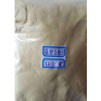 供应菌种活性剂/污水厂菌种复活剂