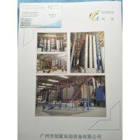 专业设计成套铝型材全自动喷涂生产线