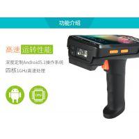 销邦Supoin X9H手持终端PDA数据采集器盘点机盘点器扫描枪安卓带手柄