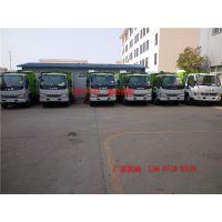 江淮康铃扫路车HYS5071TSLH5型柴油扫地车