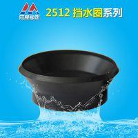 反渗透膜挡水圈批发价-反渗透膜挡水圈-山东旺星橡塑制品加工
