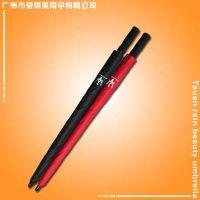 广州雨伞厂 定做-玛莎拉蒂12周年直杆伞 荃雨美雨伞厂