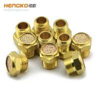 恒歌生产金属消音降噪元件青铜颗粒烧结医用消音配件
