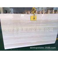 意大利木纹 大理石 进口 浅啡色 优质大板