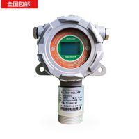 厂家直销工业氨气检测仪 固定式NH3气体浓度变送器氨气报警器