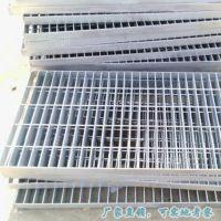 厂家直销镀锌钢格板阳江电厂平台检修踏板惠州水沟踩踏板