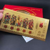 狗年新款五路财神彩色金钞红包 保险公司促销活动定制礼品批发