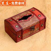纸巾盒 酒店皮质定做 双色拼皮纸抽盒 餐纸盒 创意 商务礼品定制