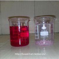 深圳污水处理药剂,印染废水脱色剂