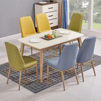 北欧餐桌椅组合现代简约小户型家用实木家具钢化玻璃原橡木色饭桌