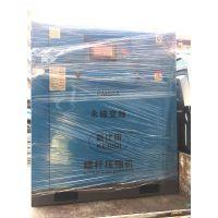 科比迪37kw/50HP永磁变频螺杆空压机