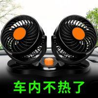 车载风扇24v大货车强力制冷空调扇面包车内小电扇汽车用12V电风扇