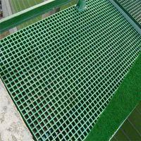 300500雨篦子 地沟专用玻璃钢格栅 玻璃钢格栅代理