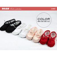 儿童舞蹈鞋软底跳舞鞋夏少儿芭蕾舞鞋成人练功鞋瑜伽体操鞋猫爪鞋