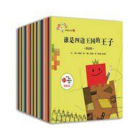 从小爱数学全40册彩图绘本 0-3岁幼儿童有趣的早教幼儿数学启蒙