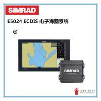 西姆SIMRAD E5024 ECDIS电子海图系统 客轮 油轮导航IMO认证