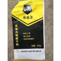 CPE方底阀口袋 复合塑料袋 化工建材包装袋