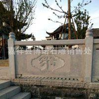石花岗岩石栏杆 小桥弧形栏板 雕刻厂家直销