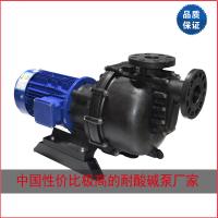 焕涛国塑防腐自吸塑料化工泵KB-50032大流量