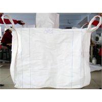 四川吨袋2吨装宜宾各种吨袋销售宜宾淀粉编织袋