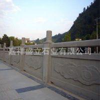 专业制作大理石青石栏杆 河岸园林石头栏板 质量保证