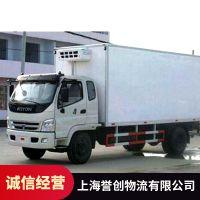 上海到兰州誉创大件国内货运服务公司服务优质