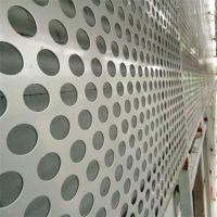 穿孔铝造型板 冲孔铝板 欢迎采购