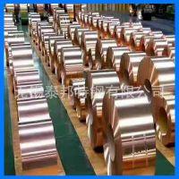 银川专供T2/C1100/T3止水紫铜带  变压器紫铜箔  超宽超厚紫铜板