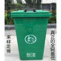 山东创洁厂家直销 240L塑料垃圾桶 小区环卫户外垃圾桶定制