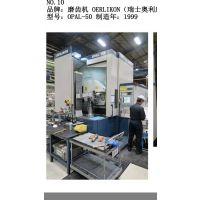 原厂正品瑞士奥林康OPAL-50磨齿机