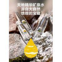 芜湖市区 天冷多喝水 喝好水 喝大别山天然矿泉水 山泉水