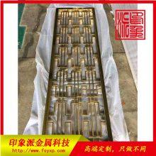 佛山厂家供应304镜面黄钛金不锈钢屏风 金属屏风定制