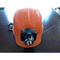 工矿头灯IW5110(海洋王LED强光充电头灯)帽配安全防爆头灯