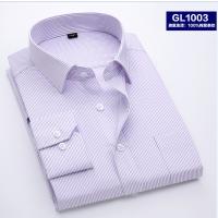 高档免烫男装工作衬衫供应批发可以定制绣印logo