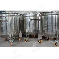 200L不锈钢拉缸 油漆涂料搅拌缸 不锈钢移动式分散桶