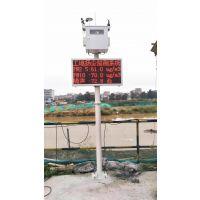 广州建筑扬尘噪声在线监测系统 24小时在线监测