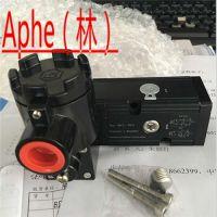 先导式隔爆电磁阀SIL3BDV510C5两位三通/五通板接管接BD