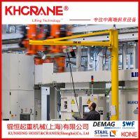 厂家直销500kg移动式悬臂吊KBK旋臂吊手动悬臂式起重机