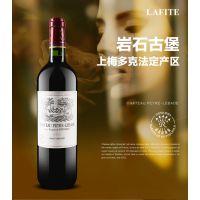 法国红酒批发 拉菲岩石古堡多少钱一瓶