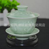 陶瓷工夫茶具龙泉青瓷釉绿玉三才盖碗 龙凤呈祥茶备茶用道具